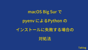 bigsur-pyenv-install-error